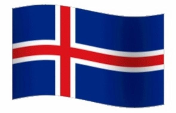 Miðvikudagurinn 17. júní, þjóðhátíðardagurinn kirkjan opin á milli kl. 14 og 16
